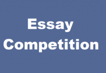 st national essay writing competition the law practice blog  lexquest s 1st national environmental law essay writing competition 2018