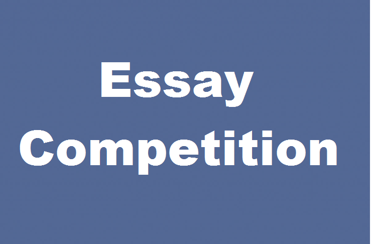 dartmouth international science essay competition Aspiring science writers are invited to participate in the international science  essay competition for high school students, hosted by the.