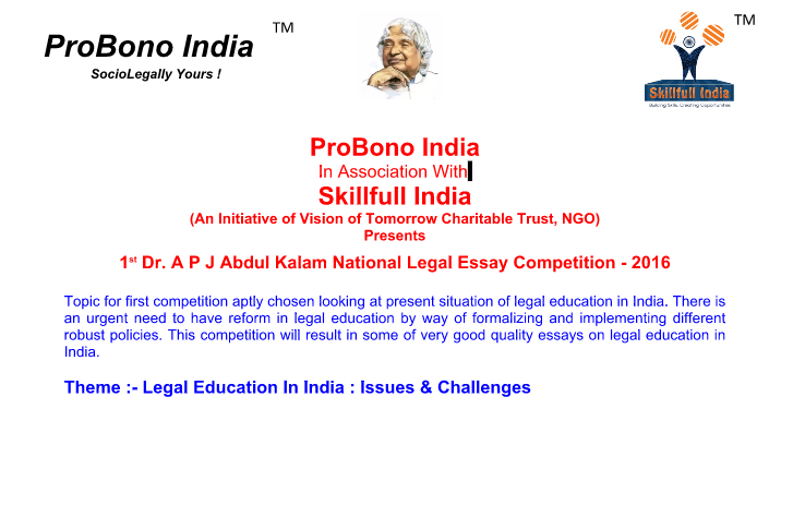 st dr a p j abdul kalam national legal essay competition lawof 1st dr a p j abdul kalam national legal essay competition