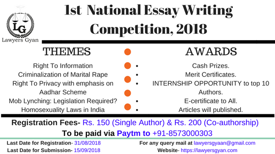 National Essay Writing Competition