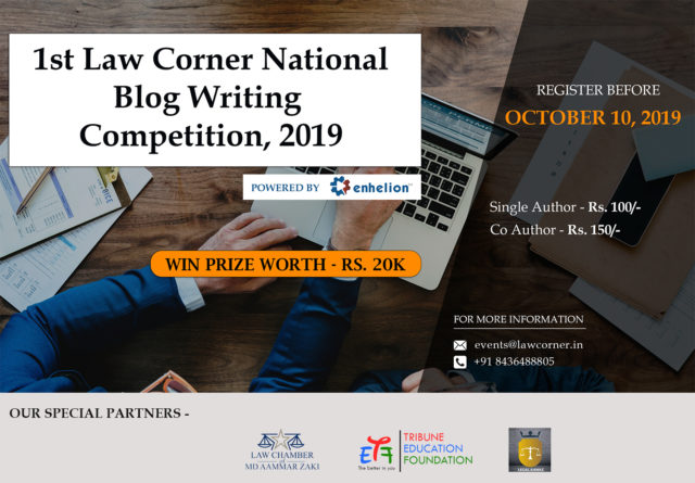 compass chambers essay competition