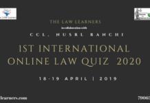 NUSRL Ranchi Quiz